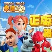 泰迪快跑v1.2.0 安卓正版