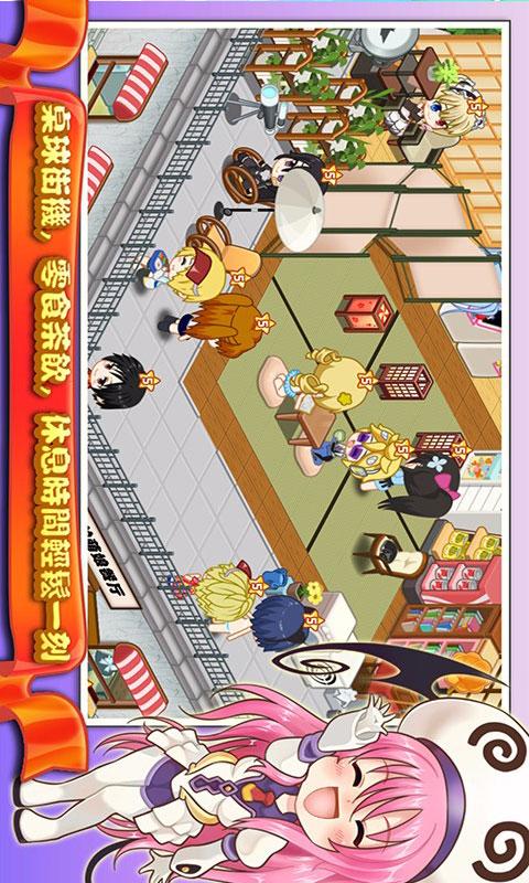 萌娘餐厅2游戏截图