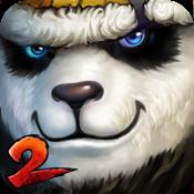 太极熊猫2(无限制痛快战斗)