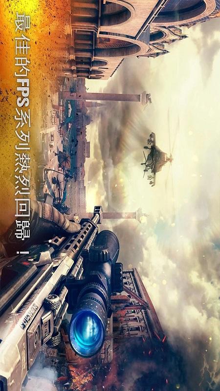 现代战争5 游戏截图