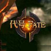代号Fate
