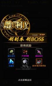 黑暗传说单机RPG游戏截图