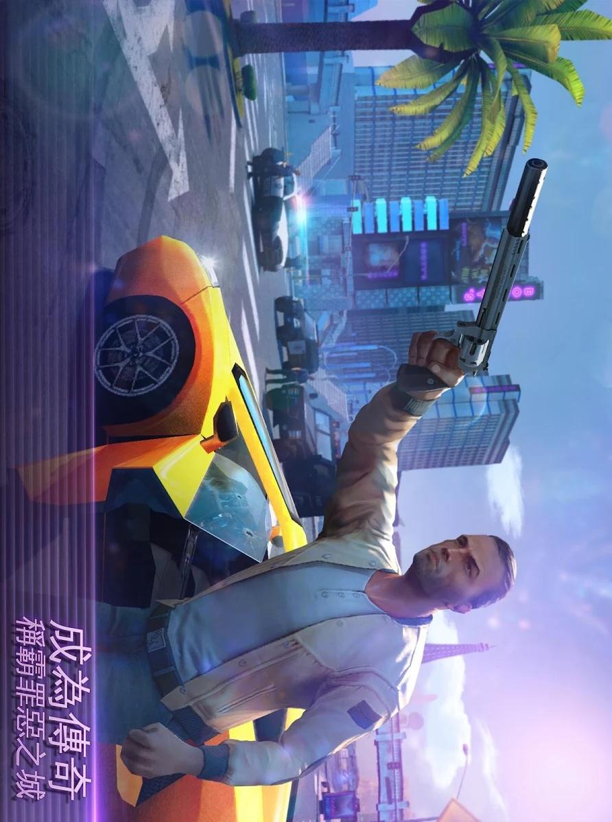 孤胆车神:维加斯VIP游戏截图