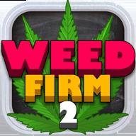 杂草公司2(WeedFirm2)