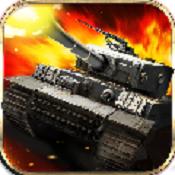 坦克世纪v1.0.0 安卓正版