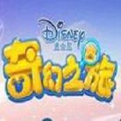迪士尼奇幻之旅手游图标