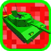 立方坦克閃電戰3D