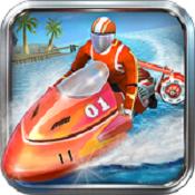 激流竞速3D(Powerboat Racing 3D)
