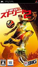 FIFA街头足球2美版(NDS)图标