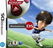 胜利十一人DS中文版(NDS)图标