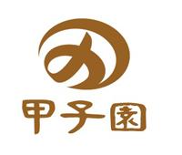 目标甲子园中文版(NDS)