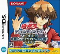 游戲王世界冠軍2007美版(NDS)