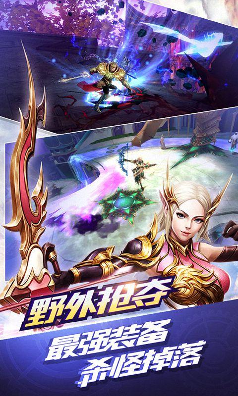 永恒(万人传奇国战)游戏截图