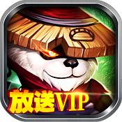 熊猫人之怒(全新3D卡牌)