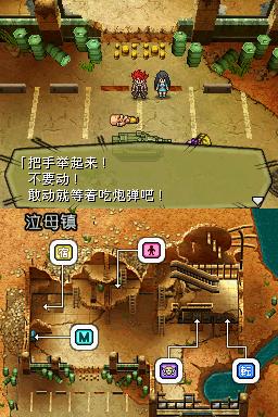 重装机兵3安卓中文版_重装机兵3英雄大全_地盗梦攻略boss攻略图文图片