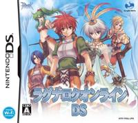 仙境传说DS中文版(NDS)图标