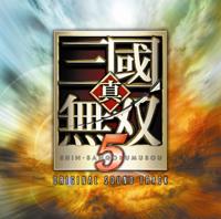 真三国无双5中文版(PSP)