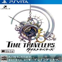 时间旅行者中文版(PSP)
