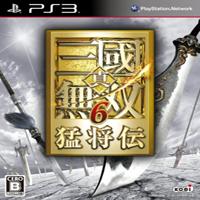 真三国无双6:特别版(魏晋)中文版(PSP)