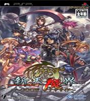新天魔界4:混沌时代中文版(PSP)图标