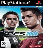 实况足球2008中文版(PSP)