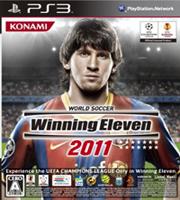 胜利十一人2011中文版(PSP)图标