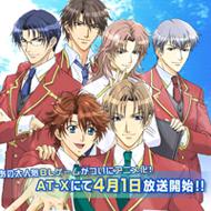 学园天堂新一章中文版(PSP)