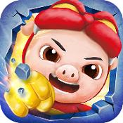 豬豬俠五靈格斗王