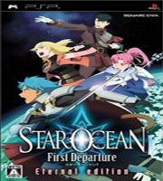 星之海洋:初次启航中文版(PSP)