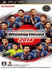 实况足球2014中文版(PSP)