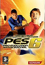 实况足球10:pes6中文版(PSP)