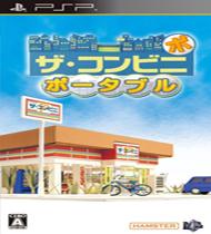 便利店:携带版中文版(PSP)图标