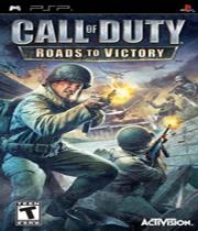 使命召唤:胜利之路美版(PSP)图标
