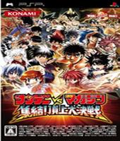 周刊少年大乱斗:集结顶上大决战中文版(PSP)