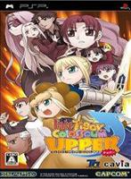 Fate/Tiger大乱斗中文版(PSP)