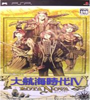 大航海时代4 Rota Nova中文版(PSP)图标