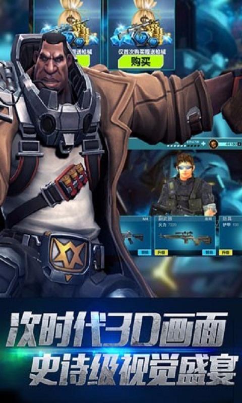 战地枪神游戏截图