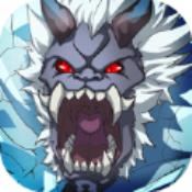 妖神传v1.0.25 安卓版