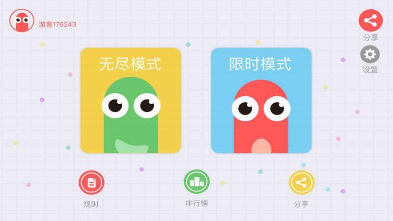 贪吃蛇大作战嗨玩版宣传图片