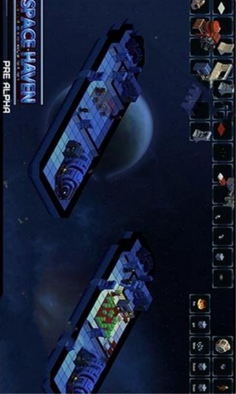 空间避难所游戏截图
