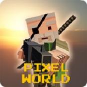 像素Z世界(Pixel Z World)图标