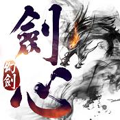 幻剑剑心(魔幻卡牌)图标