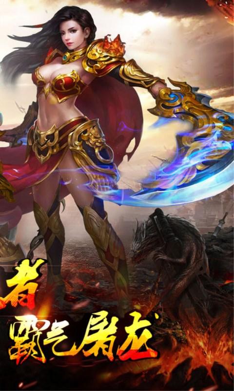 王者霸业游戏截图