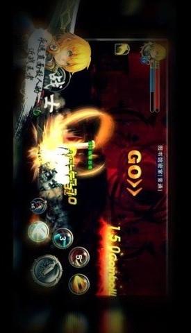 龙之谷游戏截图