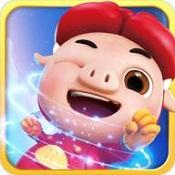 豬豬俠之勇闖太空