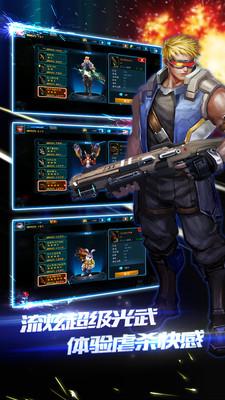 突袭:僵尸围城游戏截图