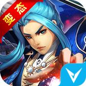大兵小将(BT版)