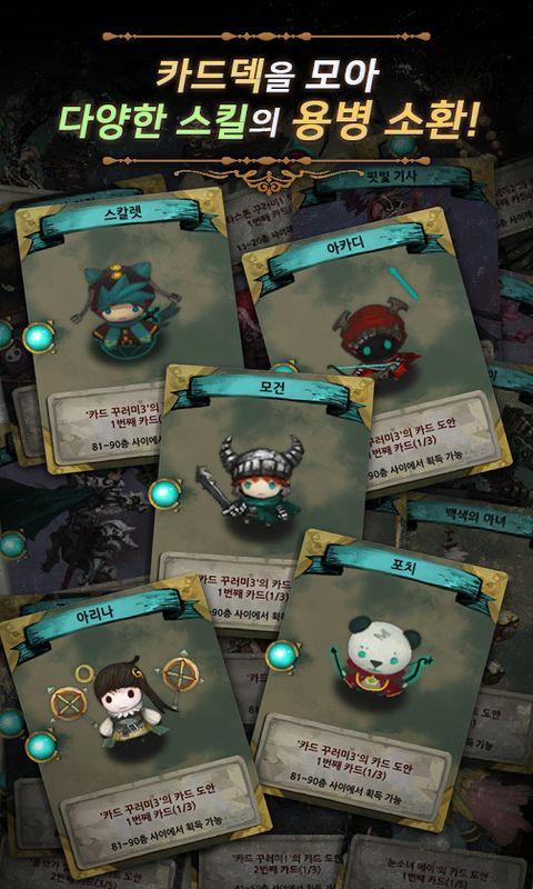 恶梦之城游戏截图