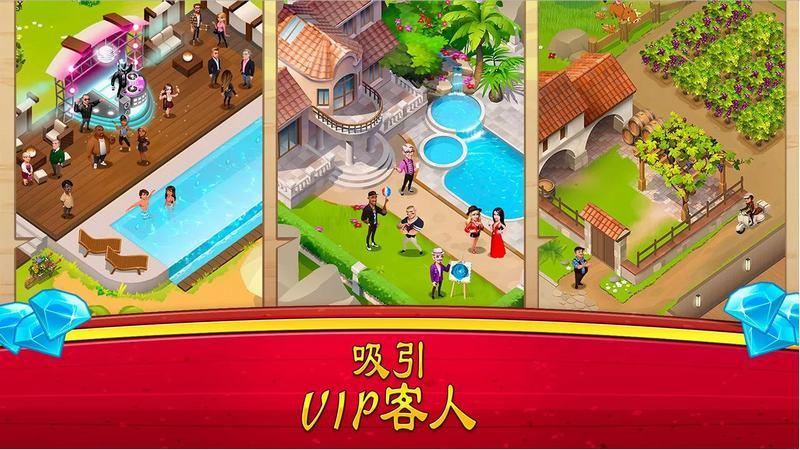 大厨世界(World Chef)版游戏截图