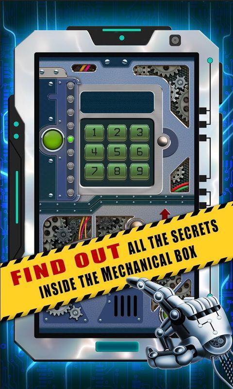 机械盒游戏截图
